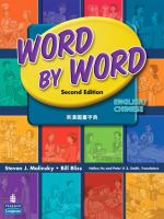 Word by Word, English/Chinese