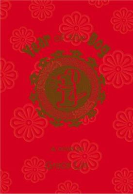 Cover of 'The Year of the Dog'