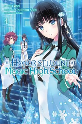 The Honor Student at Magic High School book jacket