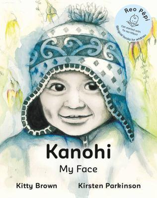 Kanohi My face