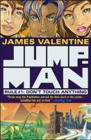 Jumpman Rule #1