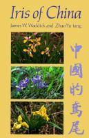 Iris of China