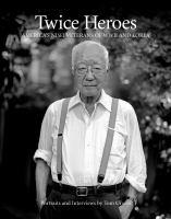 Twice Heroes
