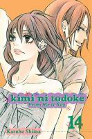 Kimi Ni Todoke = From Me to You