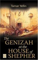 Cover of the book The genizah at the house of Shepher