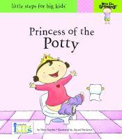 Princess of the Potty