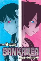 Sankarea 9