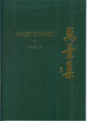 1906876037