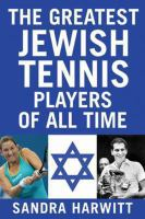 Greatest Jewish tennis players of all time