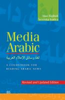 Media Arabic : a coursebook for reading Arabic news = Lughat wasā'il al-iʻlām al-ʻArabīyah
