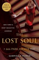 The Lost Soul by Gabriella Pierce