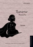 Tyanantar = Thereafter
