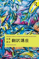 The Routledge course in Japanese translation [electronic resource]