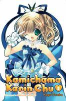Kamichama Karin chu. 5