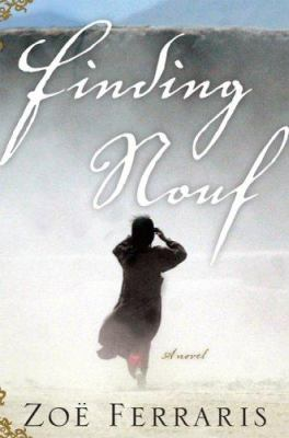 Cover art for Finding Nouf