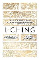 I ching = Yijing : the book of change