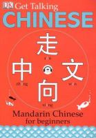 Get talking Chinese : Mandarin Chinese for beginners
