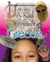 If I Were A Kid in Ancient Greece