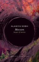 Maryam: Keeper of Stories