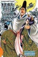 Nura : rise of the Yokai clan. Volume 15, Fragments of the past