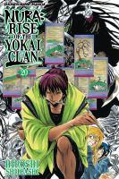 Nura : rise of the Yokai clan. 20
