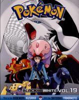 Pokemon. Black and White. Volume 19