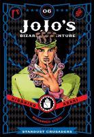 JoJo's Bizarre Adventure: Part 3, Stardust Crusaders. 06