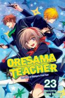 Oresama Teacher: Vol. 23