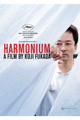 Cover Image for Harmonium