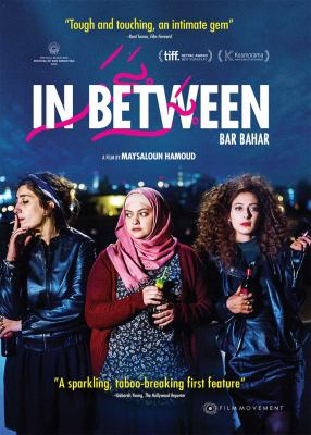 Cover Image for In Between
