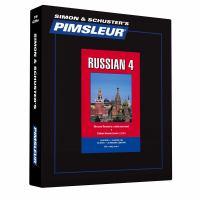 Russian: 4