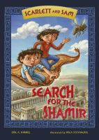 Scarlett and Sam: Search for the Shamir