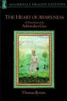 The Heart of Awareness
