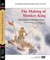 Adventures of monkey king: 1, The making of monkey king