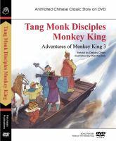 Tang Monk disciples Monkey King: [Tang Seng shou Mei hou wang wei tu]