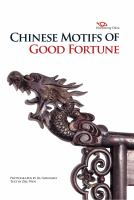 Chinese motifs of good fortune