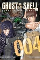 Ghost in the shell : stand alone complex. 004. Episode 4, YCS