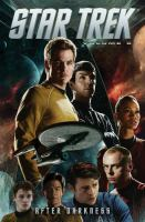 Star trek. Volume 6, After darkness