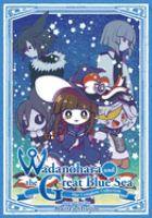 Wadanohara and the Great Blue Sea: The Complete Collection