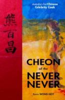 Cheon of the Never Never