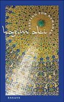 Fasting for Ramadan Kazim  Ali