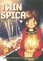 Cover of the book Twin spica.