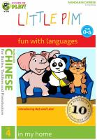 Mandarin Chinese: Disc 4, In my home