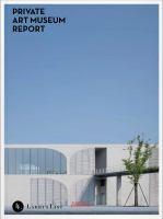 Private art museum report