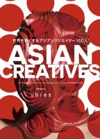 Asian creatives : 150 most promising talents in art, design, illustration and photography