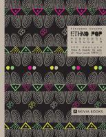 Ethno pop textures. Vol. 2