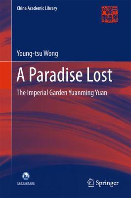 the imperial garden Yuanming Yuan