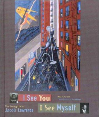 I See You, I See Myself