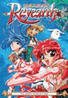 Cover image for Magic Knight Rayearth. TV series, season one, special features