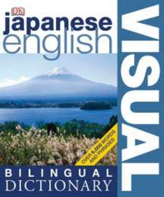 Cover image for Japanese English visual bilingual dictionary / [senior editor, Angela Wilkes].